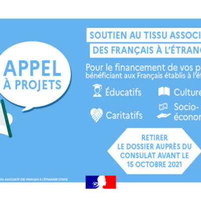 STAFE : Call for projects 2022